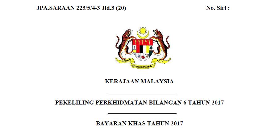 PP Bil.06/2017 Pekeliling Bayaran Khas Tahun 2017