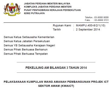 Pekeliling Am Bil 3 2014 Pelaksanaan Kumpulan Wang Amanah Pembangunan Projek ICT