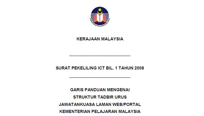 Pekeliling Garis Panduan Mengenai Struktur Tadbir Urus Jawatankuasa Laman Web Portal Kementerian Pelajaran Malaysia