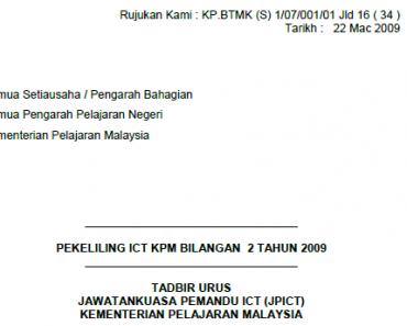 Pekeliling Tadbir Urus Jawatankuasa Pemandu ICT (JPICT) Kementerian Pelajaran Malaysia