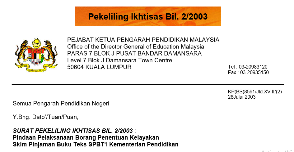 Pindaan Pelaksanaan Borang Penentuan Kelayakan  Skim Pinjaman Buku Teks SPBT1 Kementerian Pendidikan