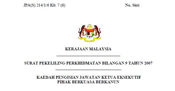 Pekeliling Kaedah Pengisian Jawatan Ketua Eksekutif Pihak Berkuasa Berkanun