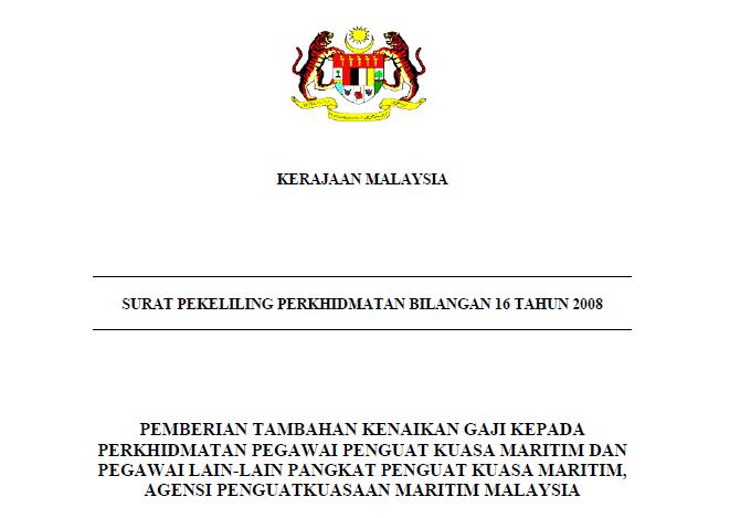 Pekeliling Pemberian Tambahan Kenaikan Gaji kepada Perkhidmatan Pegawai Penguat Kuasa Maritim dan Pegawai Lain-lain Pangkat Peguat Kuasa Maritim, Agensi Penguatkuasaan Maritim Malaysia