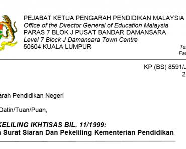 Pengedaran Surat Siaran Dan Pekeliling Kementerian Pendidikan