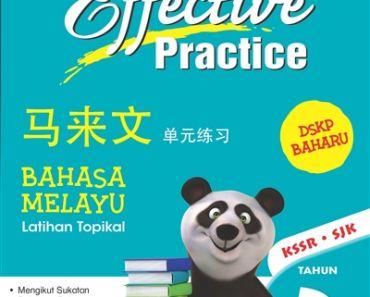 Download Dskp Bahasa Melayu Tahun 2 Terhebat Effective Practice Bahasa Malaysia Tahun 2 Sjk Oxford Fajar