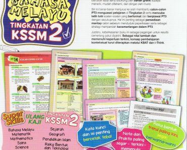 Download Dskp Bahasa Melayu Tingkatan 2 Bermanfaat Super Skills Ulang Kaji Bahasa Melayu Tingkatan 2 Bukudbp Com