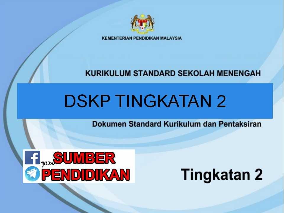Download Dskp Bahasa Melayu Tingkatan 3 Berguna Dskp Bahasa Melayu Tingkatan 2 Kssm Sumber Pendidikan Of Dapatkandskp Bahasa Melayu Tingkatan 3 Yang Dapat Di Download Dengan Segera