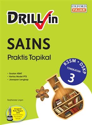 Download Dskp Bahasa Melayu Tingkatan 3 Bermanfaat Drill In Sains Tingkatan 3 Oxford Fajar Resources for Schools Of Dapatkandskp Bahasa Melayu Tingkatan 3 Yang Dapat Di Download Dengan Segera