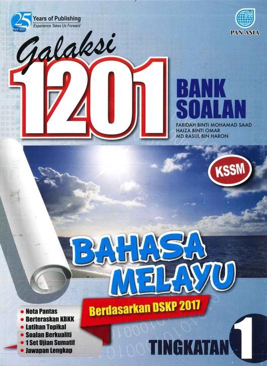 Download Dskp Bahasa Melayu Tingkatan 3 Hebat Galaksi 1201 Bank soalan Bahasa Melayu Tingkatan 1 Buddy Bookstore Of Dapatkandskp Bahasa Melayu Tingkatan 3 Yang Dapat Di Download Dengan Segera