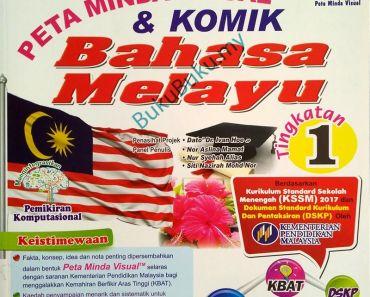 Download Dskp Bahasa Melayu Tingkatan 4 Terhebat Kssm Holistik Dgn Peta Minda Visual Komik Bahasa Melayu Tingkatan 1
