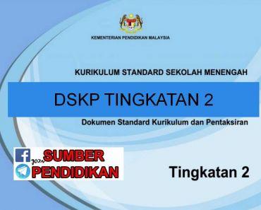Download Dskp Pendidikan Moral Tahun 2 Meletup Dskp Pendidikan Moral Tingkatan 2 Kssm Sumber Pendidikan