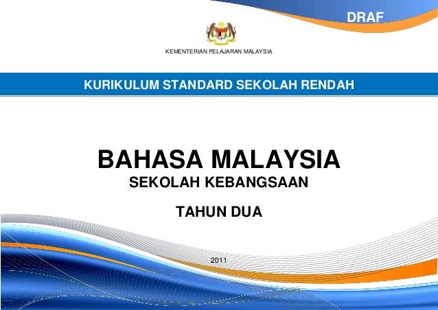 Download Dskp Pendidikan Moral Tahun 2 Menarik Dskp Bahasa Melayu Tahun 2 Of Dapatkan dskp Pendidikan Moral Tahun 2 Yang Dapat Di Muat Turun Dengan Senang