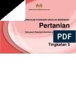 Download Dskp Pertanian Tingkatan 4 Bernilai 05 Dskp Pertanian T5 Of Senarai dskp Pertanian Tingkatan 4 Yang Boleh Di Cetak Dengan Cepat