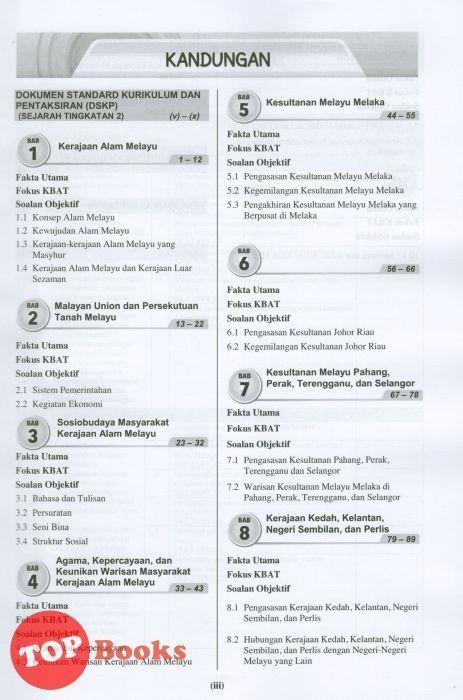 Download Dskp Sejarah Tingkatan 1 Berguna Sasbadi18 Super Skills Literasi Sejarah Tingkatan 2 topbooks Plt Of Senarai dskp Sejarah Tingkatan 1 Yang Dapat Di Download Dengan Cepat