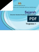 Download Dskp Sejarah Tingkatan 1 Hebat Dskp Sejarah Kssm Tingkatan 1 Of Senarai dskp Sejarah Tingkatan 1 Yang Dapat Di Download Dengan Cepat