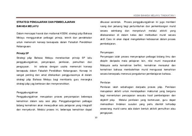 Dapatkan Nota Padat Bahasa Melayu Tingkatan 1 Yang Baik Untuk Para Murid Lihat Pekeliling Terbaru Kerajaan