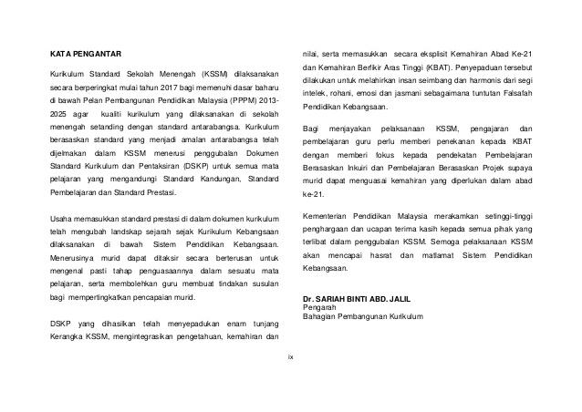 Nota Padat Bahasa Melayu Tingkatan 1 Yang Sangat Terhebat Dskp Kssm Bahasa Melayu Tingkatan 1 Of Dapatkan Nota Padat Bahasa Melayu Tingkatan 1 Yang Baik Untuk Para Murid Lihat
