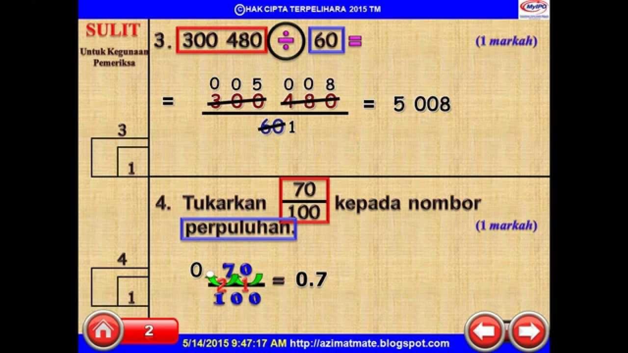 Nota Padat Matematik Upsr Yang Sangat Bermanfaat Matematik Upsr Kaedah Menjawab Kertas 2 1 Markah Youtube Of Senarai Nota Padat Matematik Upsr Yang Penting Untuk Guru-guru Perolehi