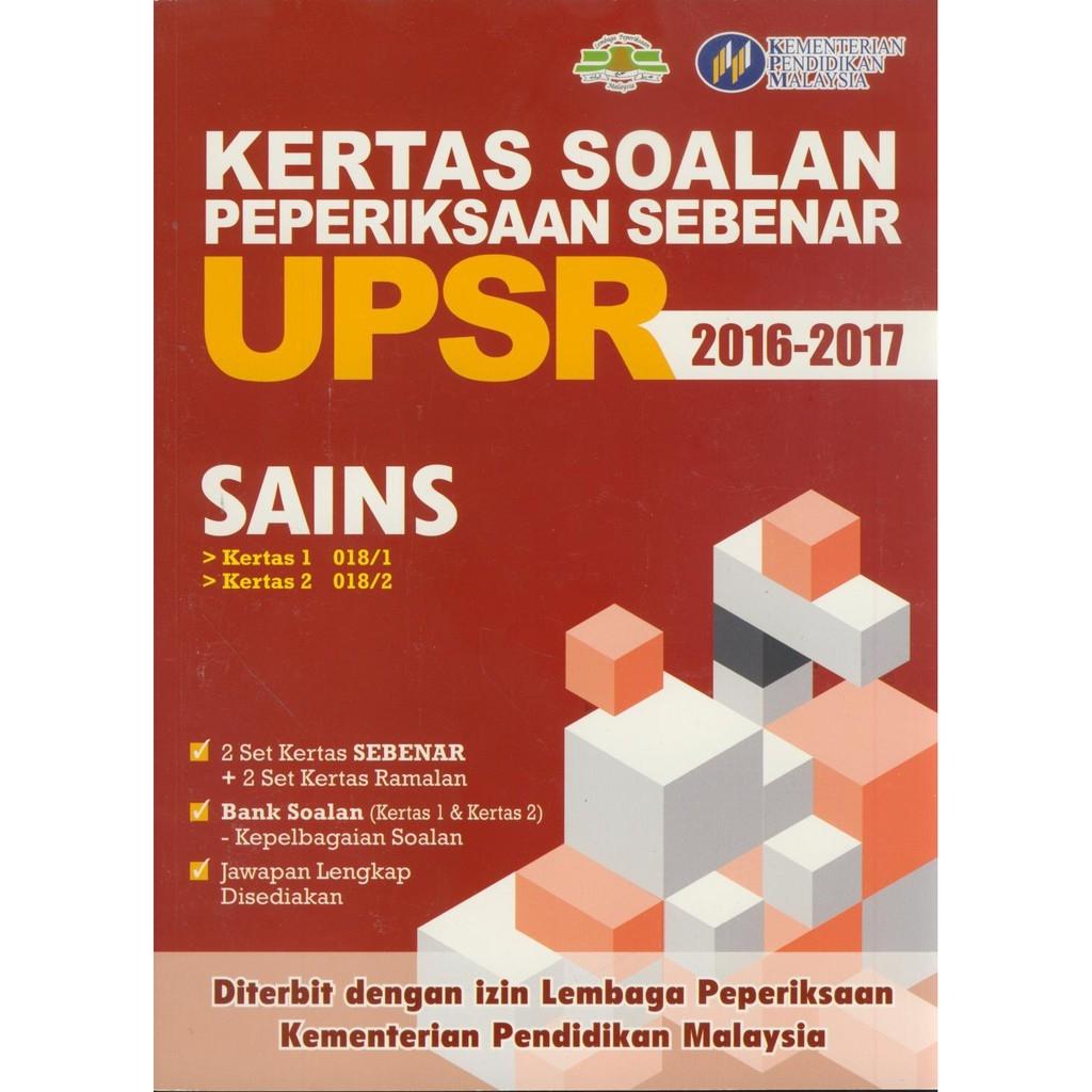 am buku nota 2018 revisi poket upsr tahun 4 5 6 sains ilmu bakti shopee malaysia