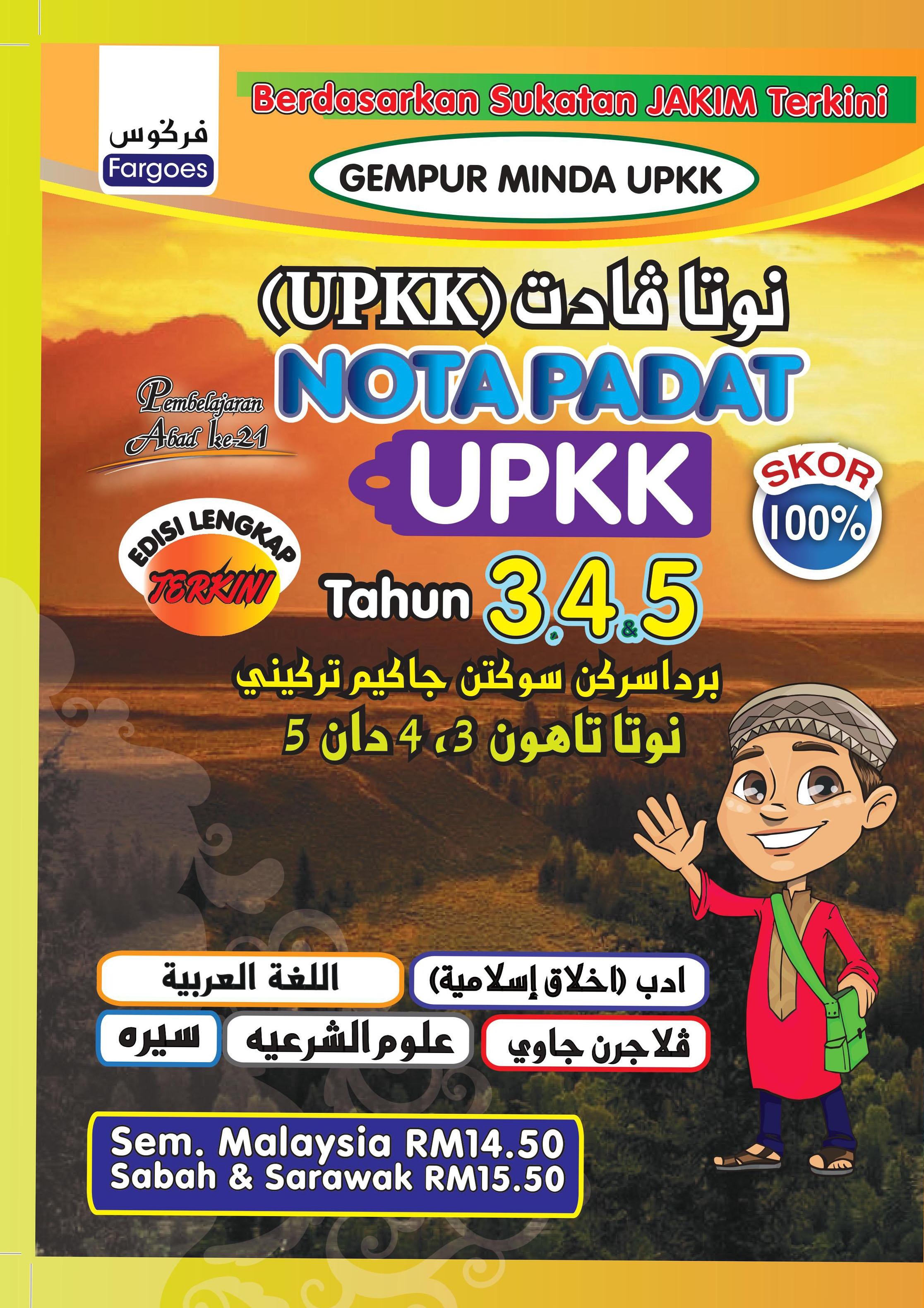 Nota Upkk Yang Menarik Nota Padat Tahun 3 4 5 Fargoes Books Sdn Bhd Of Dapatkan Nota Upkk Yang Power Untuk Guru-guru Dapatkan