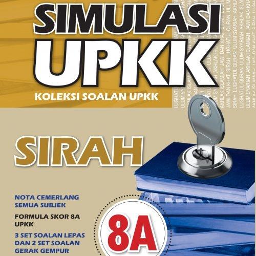 Nota Upkk Yang Sangat Bermanfaat Products Pustaka Nadwa Sdn Bhd Kedai Online Of Dapatkan Nota Upkk Yang Power Untuk Guru-guru Dapatkan