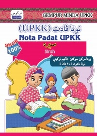 read more a pages from new cover nota padat upkk 6