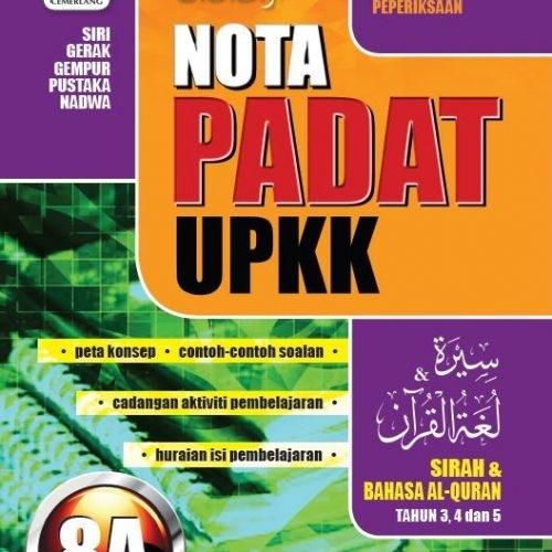 Nota Upkk Yang Sangat Terhebat Nota Padat Upkk Pustaka Nadwa Sdn Bhd Kedai Online Of Dapatkan Nota Upkk Yang Power Untuk Guru-guru Dapatkan
