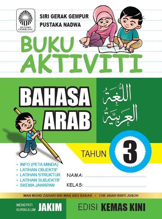 Nota Upkk Yang Terbaik Aktiviti Upkk Tahun 3 Bahasa Arab Pustaka Nadwa Sdn Bhd Kedai Of Dapatkan Nota Upkk Yang Power Untuk Guru-guru Dapatkan