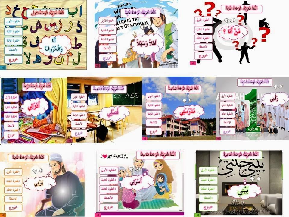 Soalan Pentaksiran Akhir Tahun Bahasa Arab Tahun 3 Meletup Diari Sufi 2013 Of Download Pentaksiran Akhir Tahun Bahasa Arab Tahun 3 Yang Power Khas Untuk Ibubapa Download!