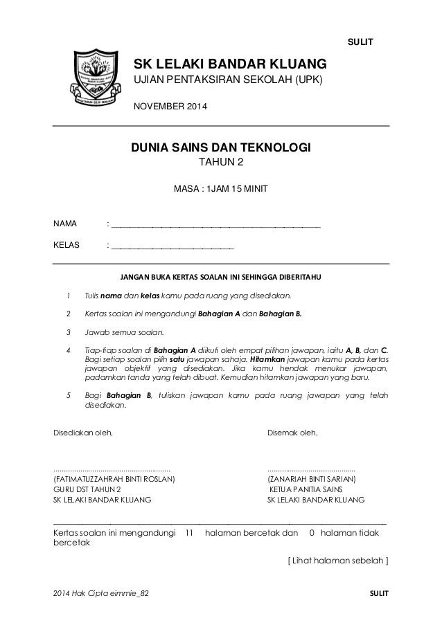 Soalan Pentaksiran Awal Tahun Bahasa Melayu Tahun 2 Terhebat soalan Dst Thn 2 Akhir Thn 2014 Of Senarai Pentaksiran Awal Tahun Bahasa Melayu Tahun 2 Yang Bernilai Khas Untuk Guru-guru Dapatkan!
