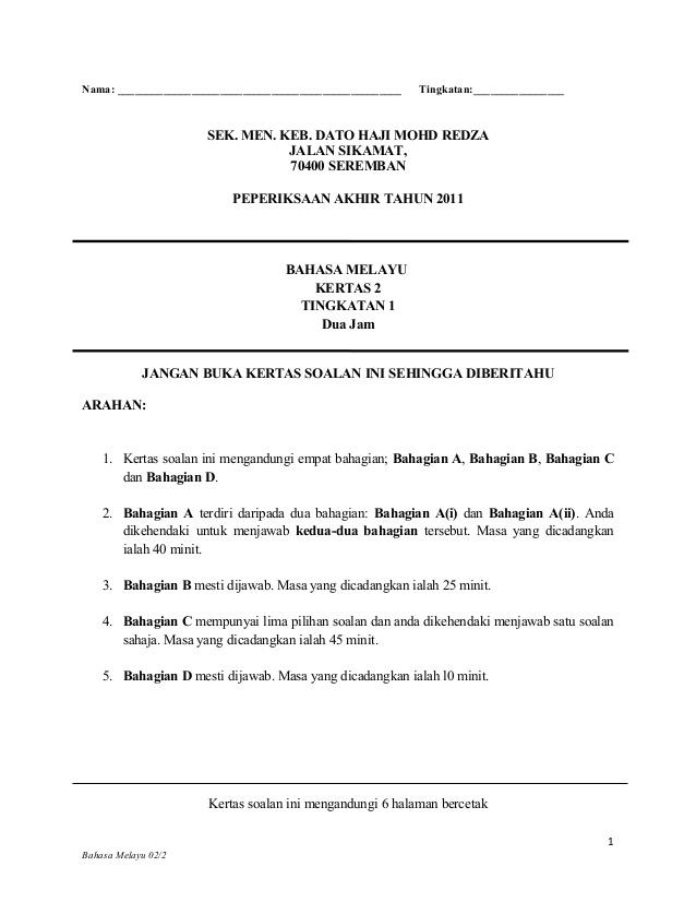 Soalan Pentaksiran Pertengahan Tahun Bahasa Melayu Tahun 1 Baik Peperiksaan Akhir Tahun Bm Of Dapatkan Pentaksiran Pertengahan Tahun Bahasa Melayu Tahun 1 Yang Power Khas Untuk Para Guru Download!