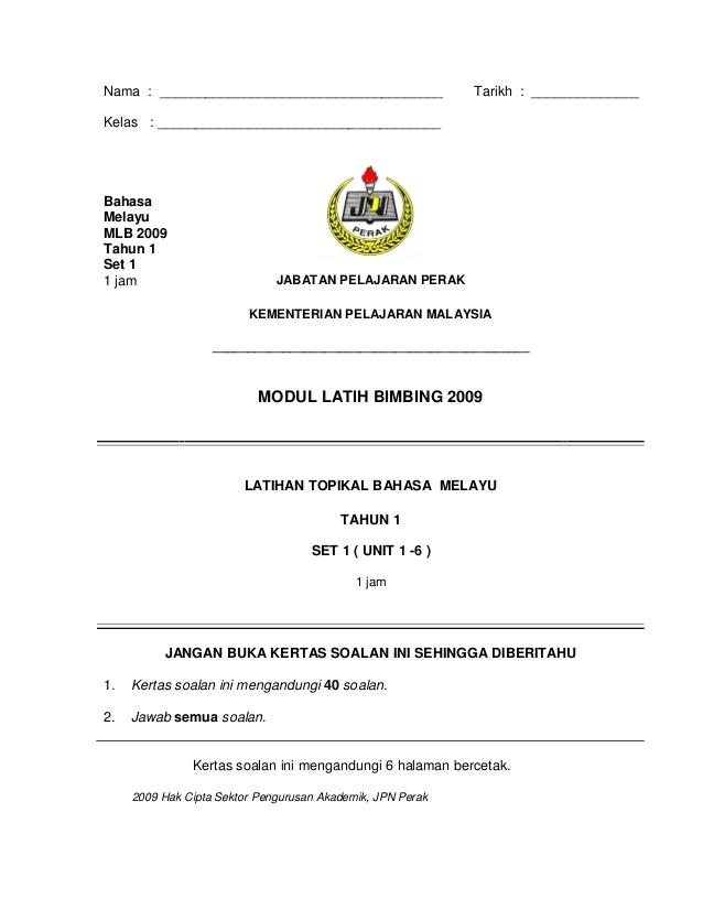 Soalan Pentaksiran Pertengahan Tahun Bahasa Melayu Tahun 1 Terhebat Bahasa Melayu Pemahaman Tahun 1 Of Dapatkan Pentaksiran Pertengahan Tahun Bahasa Melayu Tahun 1 Yang Power Khas Untuk Para Guru Download!