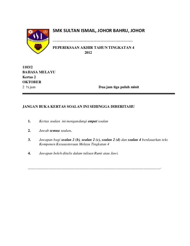 Soalan Peperiksaan Awal Tahun Bahasa Inggeris Tahun 4 Penting Peperiksaan Akhir Tahun Bahasa Melayu Kertas 2 Tingkatan 4 Smk Sul Of Senarai Peperiksaan Awal Tahun Bahasa Inggeris Tahun 4 Yang Bermanfaat Khas Untuk Para Ibubapa Lihat!