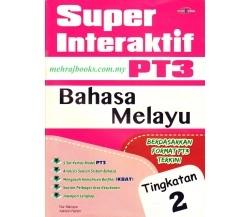 super interaktif pt3 bahasa melayu tingkatan 2