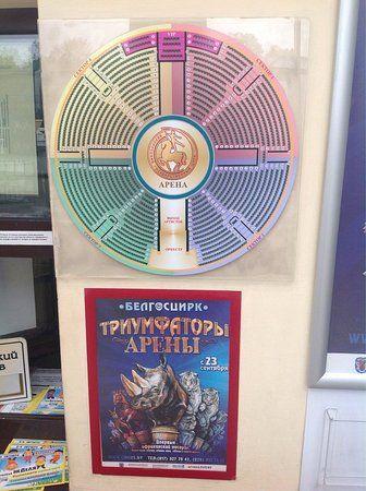 belarusian state circus d dµd d n n n n dod d d d n n d d n n n d dµd d n d d d n do