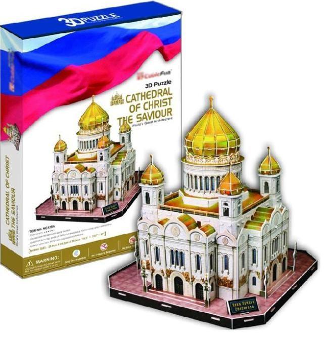 t0485 3d teka teki katedral kristus sang juru selamat diy building paper model anak kreatif anak hadiah mainan pendidikan