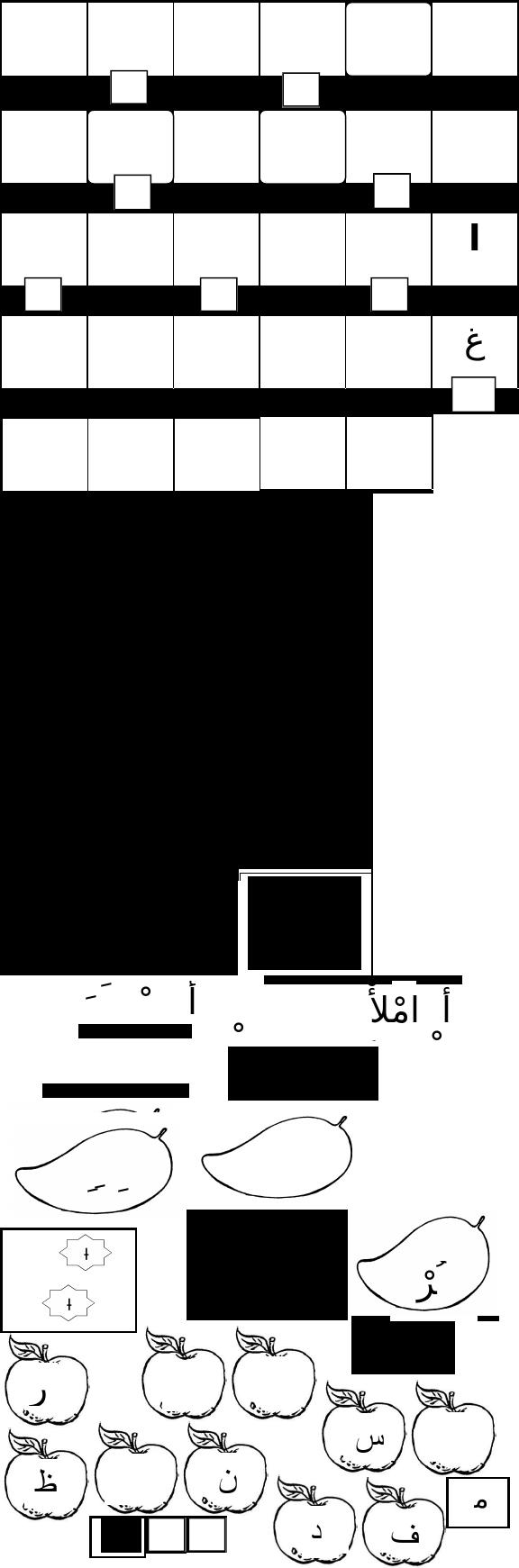 Download Rpt Bahasa Arab Tahun 1 Bernilai Pk 1 Bahasa Arab Tahun 1 Pdf Document Of Kumpulan Rpt Bahasa Arab Tahun 1 Yang Dapat Di Muat Turun Dengan Cepat