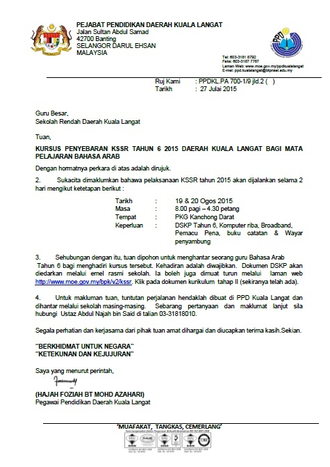 Download Rpt Bahasa Arab Tahun 6 Baik J Qaf Kuala Langat Surat Panggilan Kursus Penyebaran orientasi Of Dapatkan Rpt Bahasa Arab Tahun 6 Yang Boleh Di Cetak Dengan Mudah