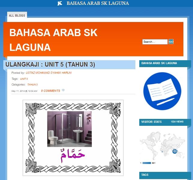 Download Rpt Bahasa Arab Tahun 6 Penting Mohamad Syahmi Bin Harun Laman Pembelajaran Interaktif Bahasa Arab Of Dapatkan Rpt Bahasa Arab Tahun 6 Yang Boleh Di Cetak Dengan Mudah
