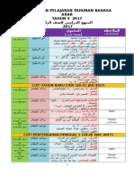 Download Rpt Bahasa Arab Tahun 6 Terbaik Ba T4 soalan Bahasa Arab Tahun 4 Kertas 1 Of Dapatkan Rpt Bahasa Arab Tahun 6 Yang Boleh Di Cetak Dengan Mudah