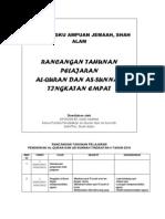 Download Rpt Pendidikan Al Quran Dan as Sunnah Tingkatan 4 Penting Pqs Bab Tamadun Imam Syafie 2 Of Kumpulan Rpt Pendidikan Al Quran Dan as Sunnah Tingkatan 4 Yang Dapat Di Download Dengan Segera