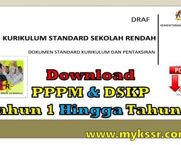 Download Rpt Pendidikan islam Tahun 6 Bernilai Download Pppm Dskp Tahun 1 Hingga Tahun 6 Mykssr Com