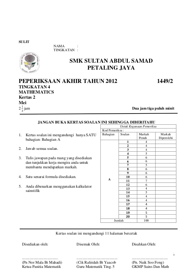 Download Rpt Pendidikan islam Tingkatan 3 Terhebat Senarai Peperiksaan Pertengahan Tahun Sains Tingkatan 4 Yang Power Of Bermacam-macam Rpt Pendidikan islam Tingkatan 3 Yang Boleh Di Cetak Dengan Senang