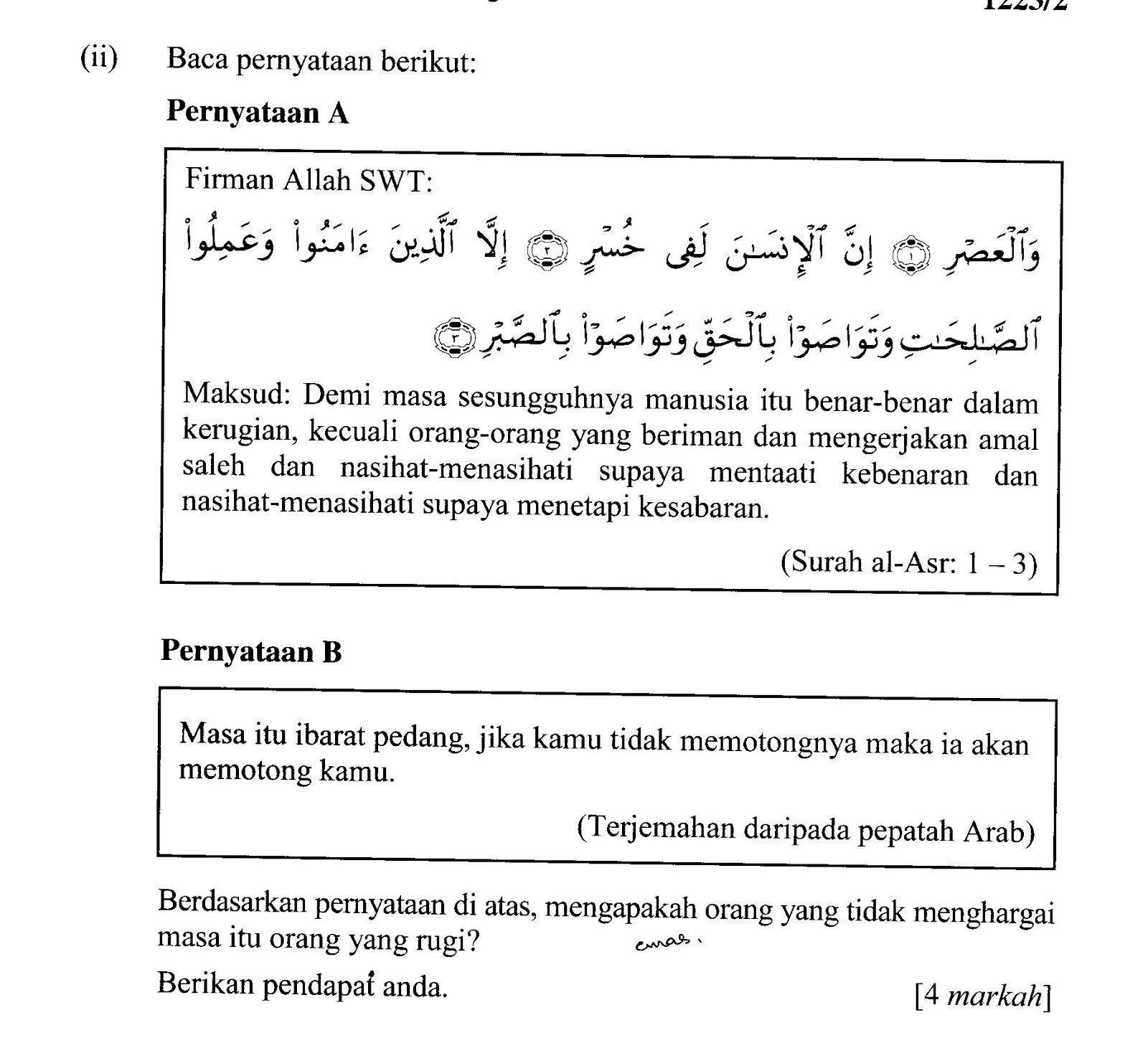 Download Rpt Pendidikan islam Tingkatan 4 Bermanfaat Kalam Diri Tapak Jawapan K B A T Of Dapatkan Rpt Pendidikan islam Tingkatan 4 Yang Dapat Di Download Dengan Mudah