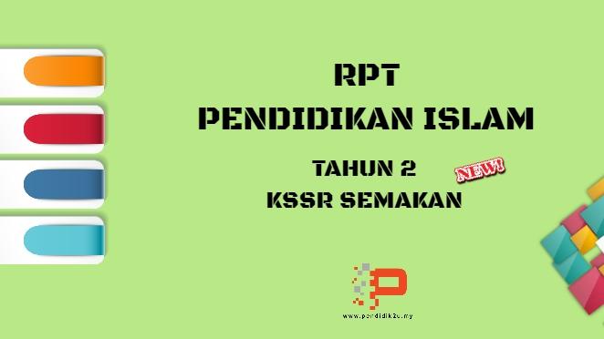 Download Rpt Pendidikan islam Tingkatan 4 Menarik Rpt Pendidikan islam Tahun 2 Kssr Semakan Pendidik2u Of Dapatkan Rpt Pendidikan islam Tingkatan 4 Yang Dapat Di Download Dengan Mudah