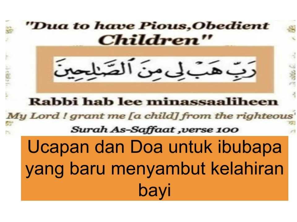 Download Rpt Pendidikan islam Tingkatan 4 Power Rancangan Pengajaran Tahunan Tingkatan 4 Travula Of Dapatkan Rpt Pendidikan islam Tingkatan 4 Yang Dapat Di Download Dengan Mudah