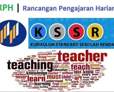 Download Rpt Pendidikan Seni Visual Tahun 1 Power Rph Pendidikan Seni Visual Psv Tahun 3 Kssr Rancangan Mengajar Harian