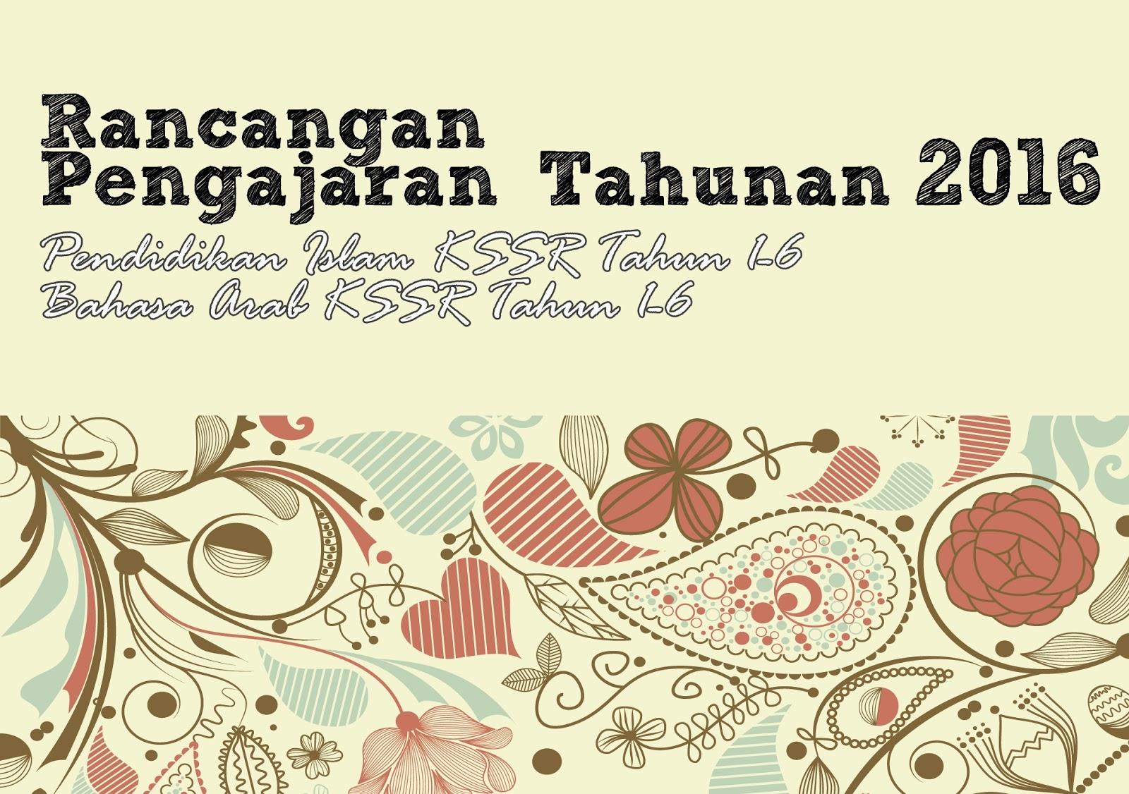Download Rpt Pendidikan Seni Visual Tingkatan 5 Penting J Qaf Sk Sulaiman Rancangan Pengajaran Tahunan Pendidikan islam Of Himpunan Rpt Pendidikan Seni Visual Tingkatan 5 Yang Dapat Di Download Dengan Senang