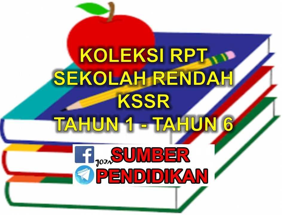 Download Rpt Reka Bentuk Teknologi Tahun 5 Terhebat Rpt Bahasa Melayu Tahun 6 Sumber Pendidikan Of Himpunan Rpt Reka Bentuk Teknologi Tahun 5 Yang Dapat Di Muat Turun Dengan Segera