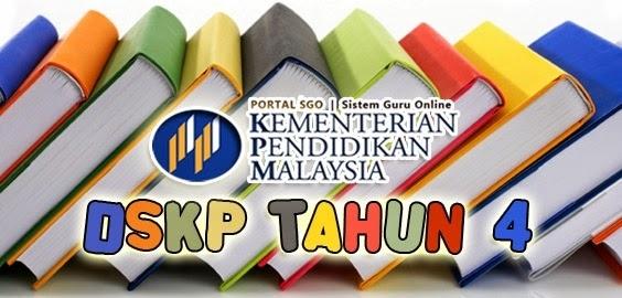 Download Rpt Reka Cipta Tingkatan 4 Power Muat Turun Dskp Pendidikan islam Tahun 4 Yang Hebat Khas Untuk Of Download Rpt Reka Cipta Tingkatan 4 Yang Boleh Di Muat Turun Dengan Cepat